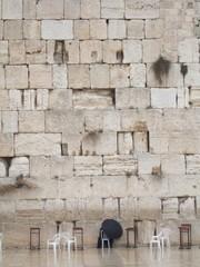 JERUSALEM ISRAEL LE MUR DES LAMENTATIONS
