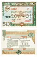 public bond of USSR 1982 year. 50 roubles. both sides