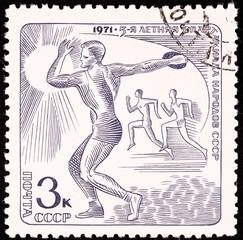 Canceled Soviet Russia Postage Stamp Track Field Discus Race Man