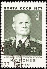 Soviet Russia Postage Stamp Ivan Konev Military Leader Uniform