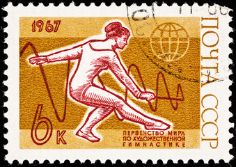 Soviet Russia Stamp Gymnast Performing Rhythmic Gymnastics