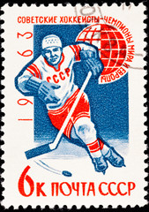 Soviet Russia Postage Stamp Hockey Player Skating Stick Puck
