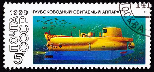 Soviet Stamp Orange Server-2 Submarine Submersible Underwater