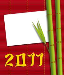 Bambou_2011