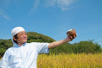 農業 豊作 ご飯 ライス 差し出す 日本人