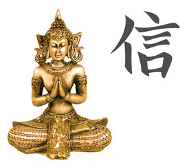 Bronze Buddha with Faith lettering