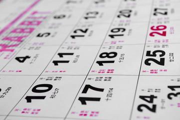 Asian calendar of 2011