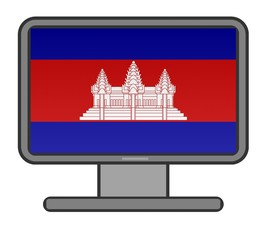 Ecran-Plat:Cambodge