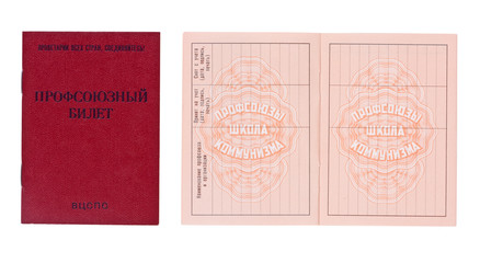 Trade Union card of the former USSR