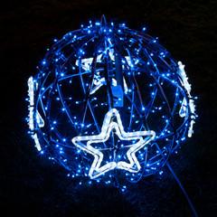 Sphère de lumière