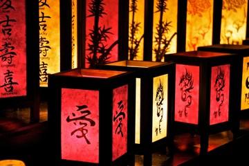 Asiatische Leuchten