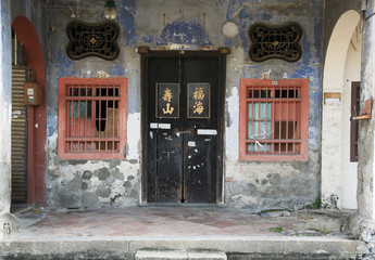 Derelict Heritage House 2, George Town, Penang