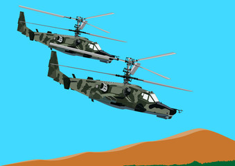 Combat helicopters link