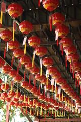 Chinese New Year Lamp