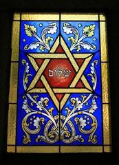 Fototapeten Buntglasfenster Shalom