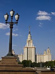 Moscow, University
