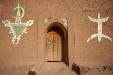 Moroccan tribal symbol