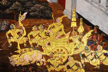 """Thai Mural """"Bowshot"""""""