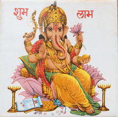 Ganesha sitting on lotus flower, India