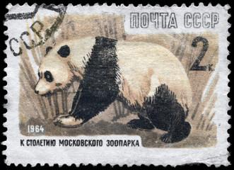 USSR - CIRCA 1964 Panda