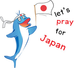 japanese dolphine