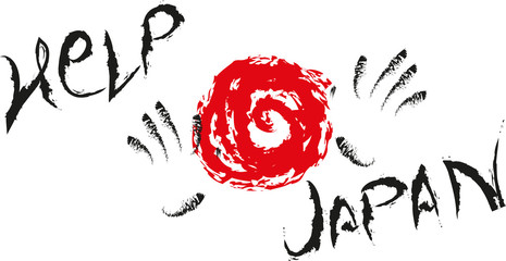 Hand Prints And Help Japan Text