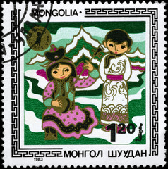 MONGOLIA - CIRCA 1983 Children