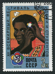 Postage stamps USSR 1985: XII Festival of Youth and Students