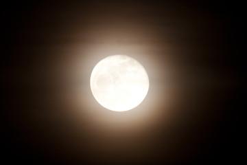 Blank moon