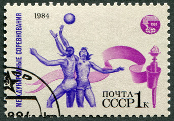 Postage stamp 1984: Volleyball