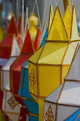 Lanterne di carta