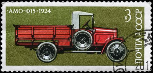 USSR - CIRCA 1973 AMO-F15