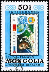 MONGOLIA - CIRCA 1981 Tamayo