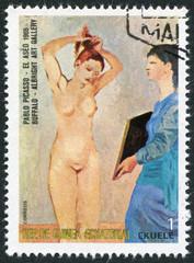 "Postage stamp Equatorial Guinea 1975: ""El Aseo"""