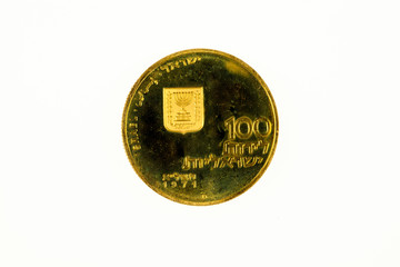 Israel 100 Lira gold coin commemorating freedom