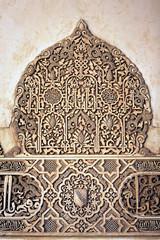 Decorative motifs of Alhambra