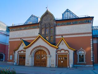 Tretiakov art gallery, Moscow, Russia