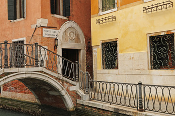 veduta venezia 1243