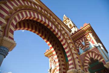 Puerta de entrada al recinto ferial de Córdoba