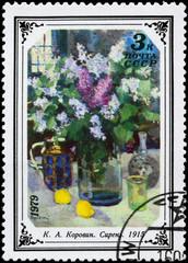 USSR - CIRCA 1979 Lilac