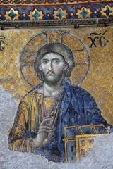 Ancient Jesus Christus mosaic
