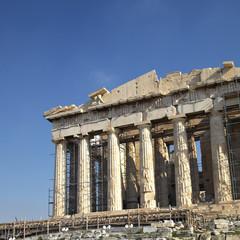 Parthenon temple Acropolis, Athens Greece, room for type