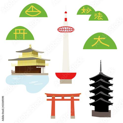 京都のイラストfotoliacom の ストック画像とロイヤリティフリーの