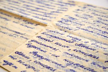 Old letter damaged