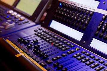 mixing desk slide controller