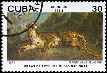 CUBA - CIRCA 1982 Tiger