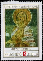 BULGARIA - CIRCA 1976 Melchizedek