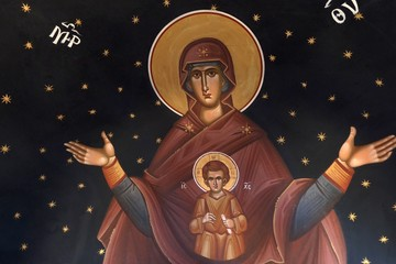 Christliche Symbolik
