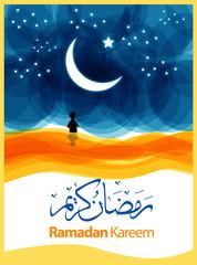 Ramadan Kareem greeting card illustration with Arabic script