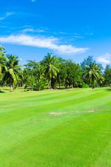 Fairway Landscape Club